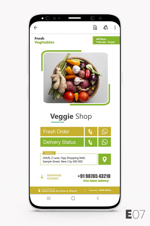 E07 Digital Business Card